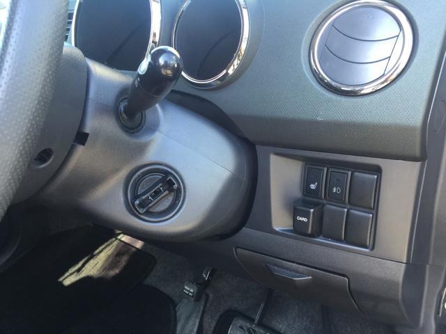 「マツダ」「AZ-ワゴン」「コンパクトカー」「岩手県」の中古車5
