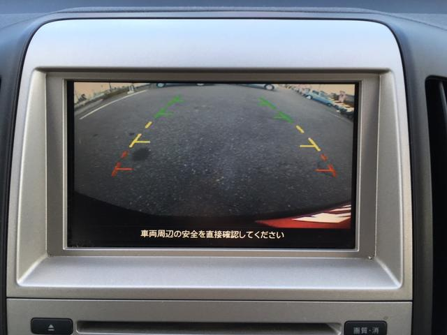 日産 セレナ ハイウェイスター HDDナビ 両側パワスラ Bカメ Sカメ