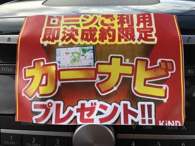 マツダ AZワゴンカスタムスタイル XS スマートキー HID アルミ 電格ミラー CD