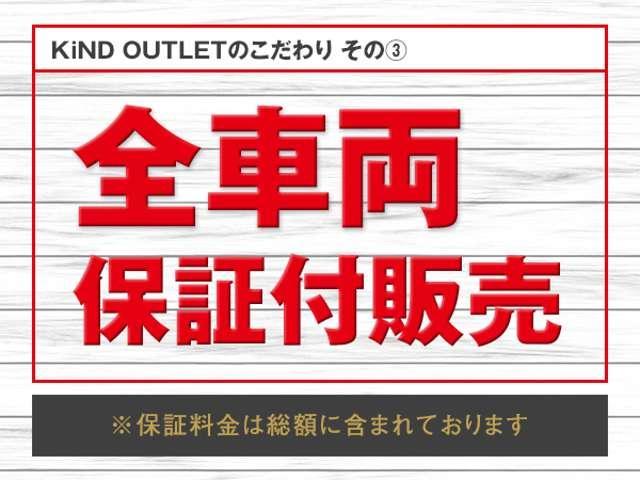 デザイン 1年保証/ナビ/キセノン/リアスポイラー/ETC(4枚目)