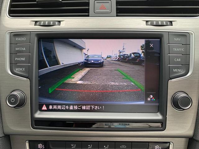 TSIコンフォートラインブルーモーションテクノロジー 2016yモデル PUSHスタート 追従クルーズ 衝突軽減ブレーキ ディスカバープロ フルセグ Bluetooth DVD バックカメラ I-STOP 16AW キセノン ドアバイザー ETC(31枚目)