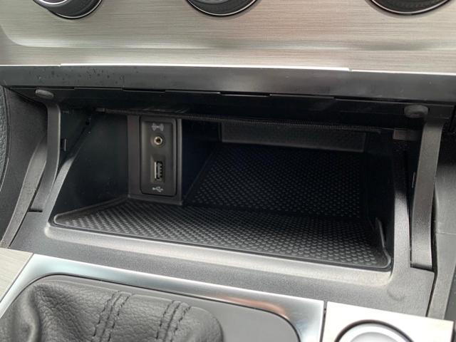 TSIコンフォートラインブルーモーションテクノロジー 2016yモデル PUSHスタート 追従クルーズ 衝突軽減ブレーキ ディスカバープロ フルセグ Bluetooth DVD バックカメラ I-STOP 16AW キセノン ドアバイザー ETC(33枚目)