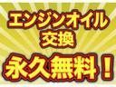 ホンダ ライフ ハッピーエディション キーレス CD AUX オートエアコン