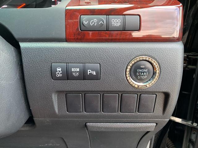 プッシュスタート付!ボタンを押してエンジン始動!