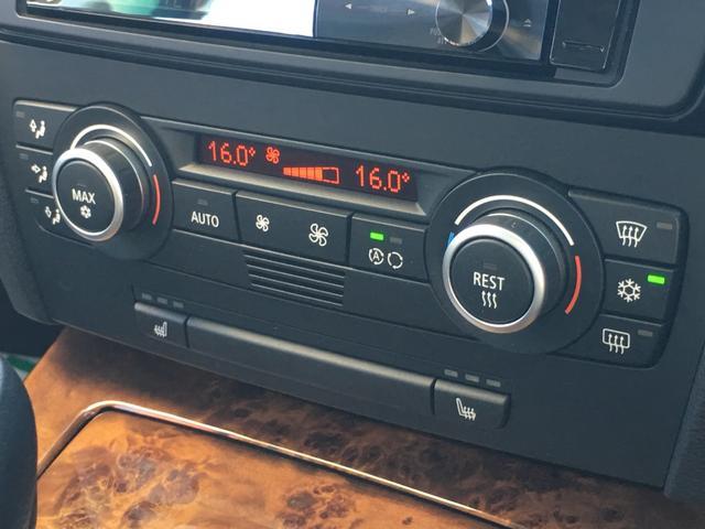 社外HDDナビBカメラETC革シートシートヒーター(10枚目)