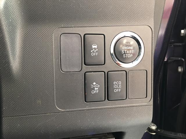 カスタム XスマートセレクションSA 社外SDナビ・衝突軽減ブレーキ・プッシュスタート・スマートキー・LEDヘッドライト・フォグランプ・オートライト・ドアバイザー・ETC・純正14インチアルミ(7枚目)