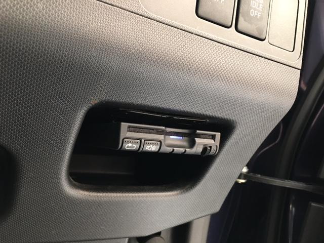 カスタム XスマートセレクションSA 社外SDナビ・衝突軽減ブレーキ・プッシュスタート・スマートキー・LEDヘッドライト・フォグランプ・オートライト・ドアバイザー・ETC・純正14インチアルミ(8枚目)