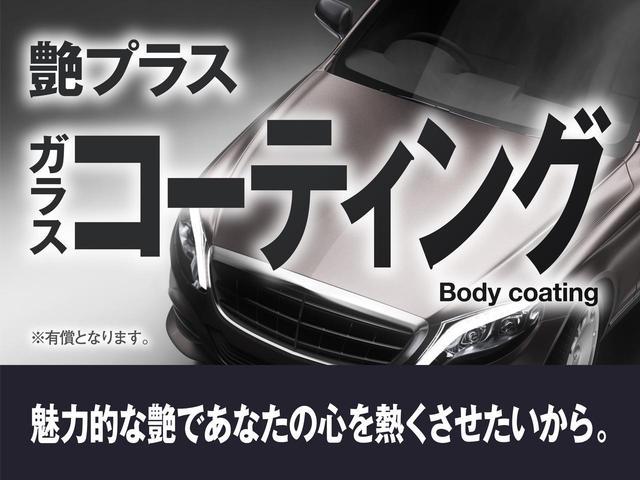S ワンオーナー・純正SDナビ・ウインカーミラー・スペアキー・フォグランプ・ヘッドライトレベライザー・Bluetooth・スペアキー(38枚目)