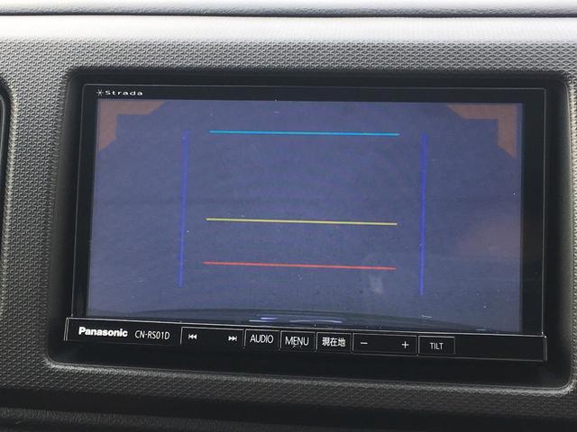 SDナビBカメラ衝突軽減シートヒーターLEDヘッドライト(4枚目)