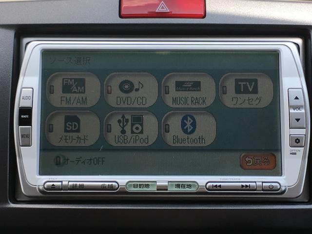 「ホンダ」「フリード」「ミニバン・ワンボックス」「岐阜県」の中古車5