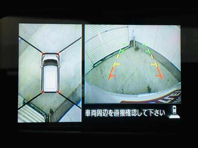 純正SDナビ 全方位カメラ ETC 両側パワスラ フルセグ(5枚目)