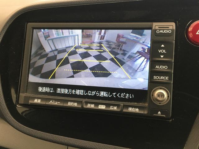 L ・純正HDDナビ・ワンセグテレビ・バックカメラ・HID・オートライト・ドアバイザー・ETC・コンフォートビューPKG・キーレス(4枚目)