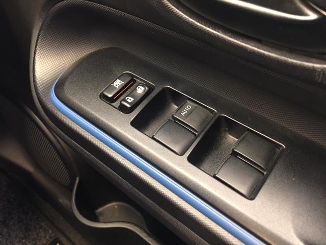 S ワンオーナー・純正SDナビ・バックカメラ・ステアリングスイッチ・コーナーセンサー・プッシュスタート・スマートキー・LED・フォグ・オートライト・ETC・純正15AW(16枚目)