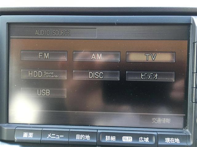 スパーダ Z HDDナビED 純正フリップダウンモニター(7枚目)