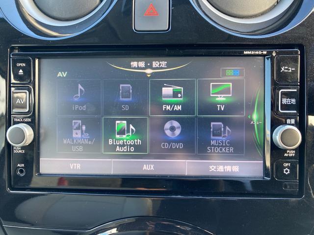 e-パワー X SDナビ BT フルセグTVアラウンドビューモニターバックカメラインテリジェントルームミラードライブレコーダーETCHIDコーナーセンサー革調シートカバーアイドリングストップ(6枚目)