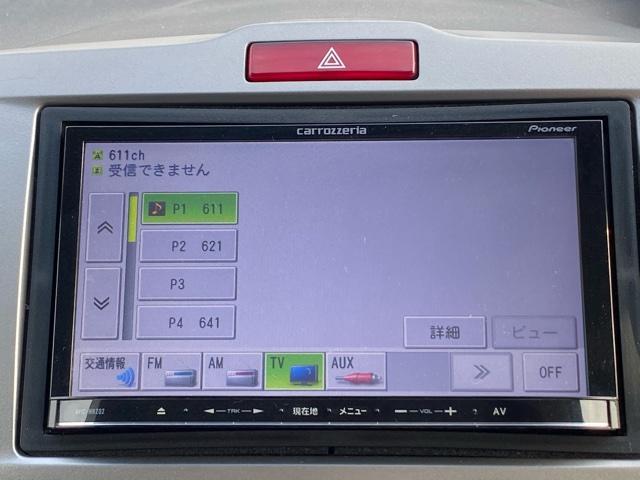 「ホンダ」「フリード」「ミニバン・ワンボックス」「秋田県」の中古車3