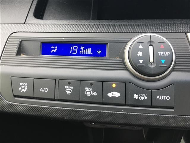 「ホンダ」「フリード」「ミニバン・ワンボックス」「秋田県」の中古車8