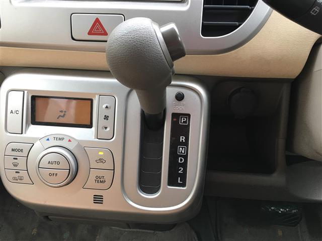 「日産」「モコ」「コンパクトカー」「福島県」の中古車5