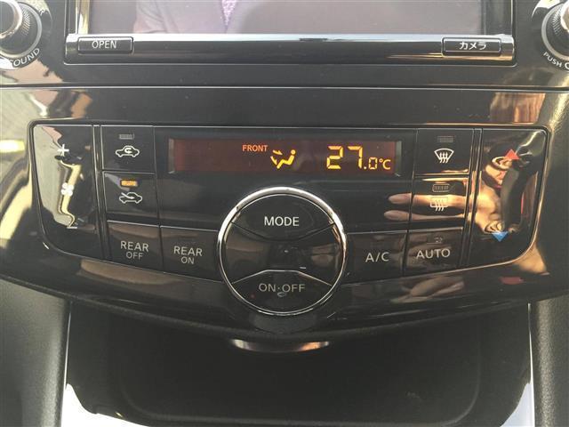 ハイウェイスター 4WD 1オ-ナ-HDDナビ/両側パワスラ(9枚目)
