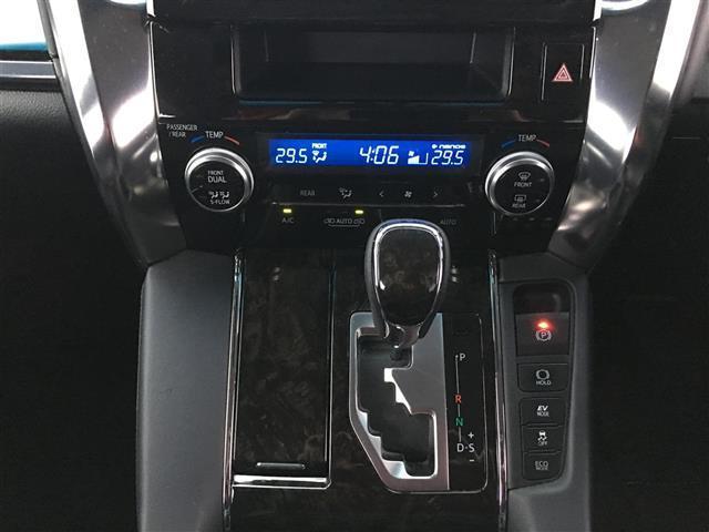 「トヨタ」「アルファード」「ミニバン・ワンボックス」「福島県」の中古車7