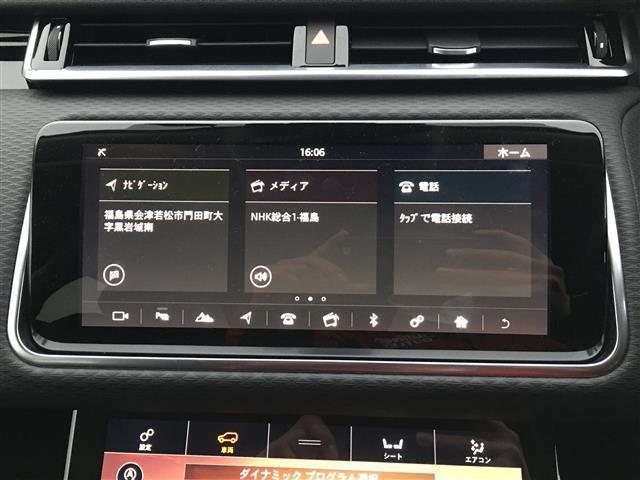「ランドローバー」「レンジローバーヴェラール」「SUV・クロカン」「福島県」の中古車8