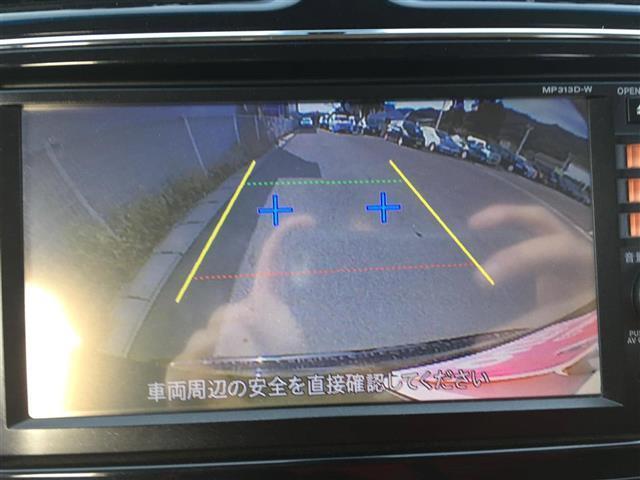 ハイウェイスター 4WD 1オーナー/純正メモリナビ.TV(3枚目)