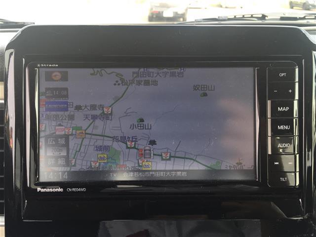 ハイブリッドMZ ナビ フルセグ Bluetooth 衝突軽減ブレーキ クルーズコントロール シートヒーター(11枚目)