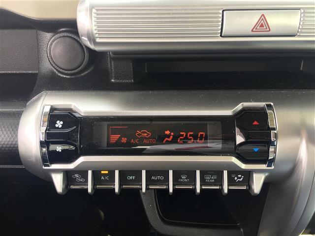 ハイブリッドMZ ナビ フルセグ Bluetooth 衝突軽減ブレーキ クルーズコントロール シートヒーター(17枚目)