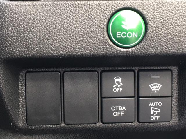 13G・Sパッケージ 4WD 衝突軽減ブレーキ クルーズコントロール AUX スマートキー LEDオートヘッドライト(18枚目)
