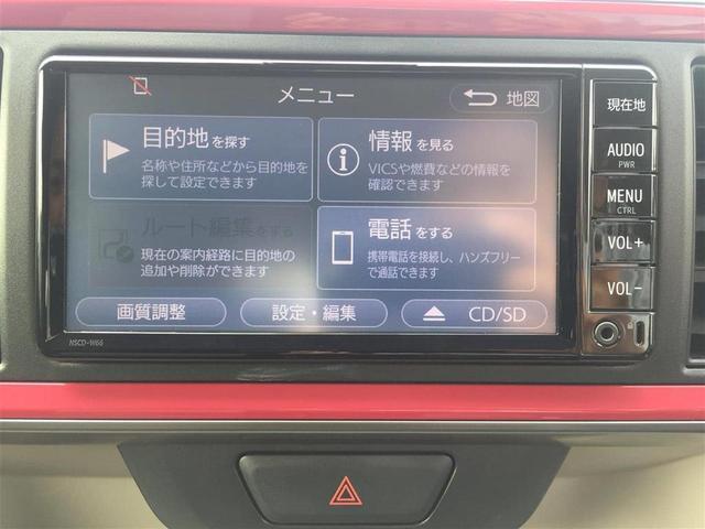 モーダ Gパッケージ 4WD ナビ 地デジ バックカメラ 衝突軽減ブレーキ エンジンスターター スマートキー ETC LED(11枚目)