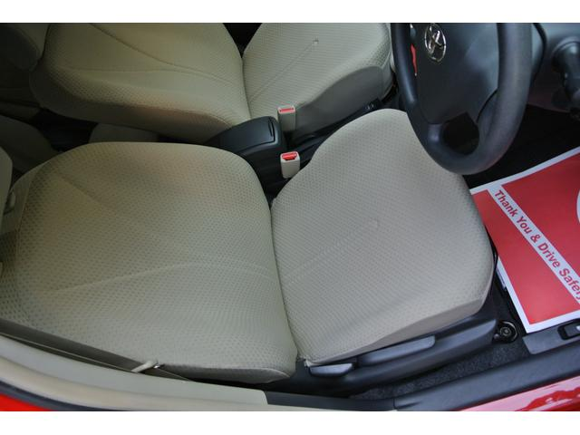 トヨタ ヴィッツ F・1年保証付・キーレス・安全ボディ・無事故