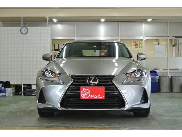「レクサス」「IS」「セダン」「神奈川県」の中古車2