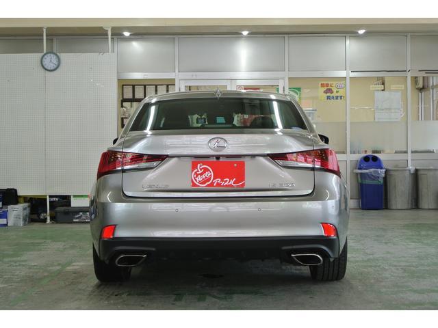 「レクサス」「IS」「セダン」「神奈川県」の中古車7
