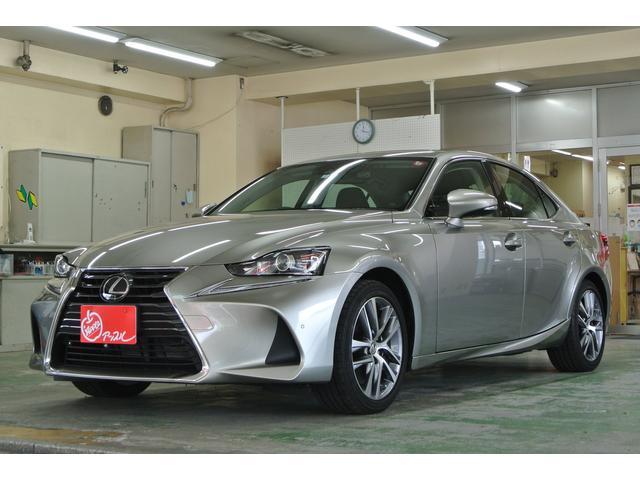 「レクサス」「IS」「セダン」「神奈川県」の中古車9