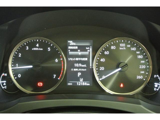 「レクサス」「IS」「セダン」「神奈川県」の中古車16