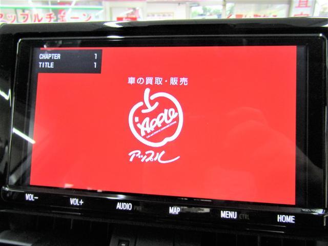 ハイブリッドG ワンオーナー 禁煙車 デジタルインナーミラー ディーラーOPナビ フルセグTV パワーバックドア ビルトイン2.0ETC スペアタイヤ スマートキー2個(10枚目)