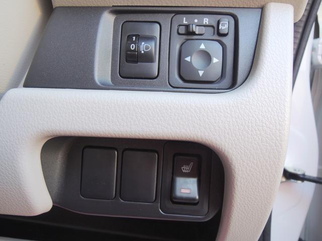 三菱 eKワゴン E 未使用車 エクリプス7型ナビ地デジ シートヒーター