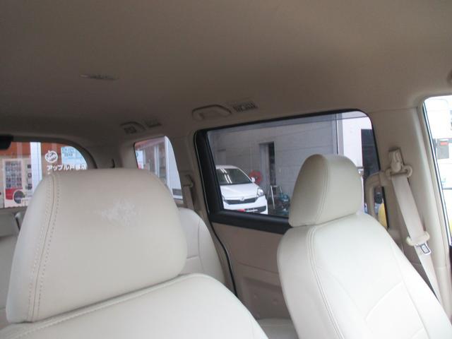 「ホンダ」「ステップワゴン」「ミニバン・ワンボックス」「神奈川県」の中古車12