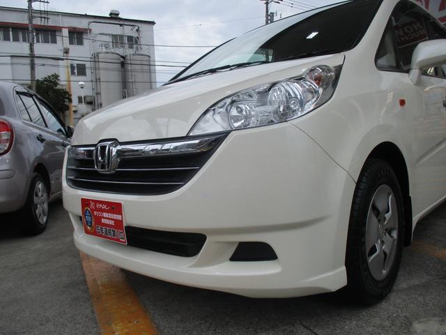 「ホンダ」「ステップワゴン」「ミニバン・ワンボックス」「神奈川県」の中古車20