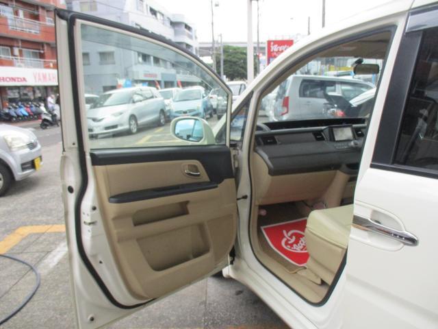 「ホンダ」「ステップワゴン」「ミニバン・ワンボックス」「神奈川県」の中古車25