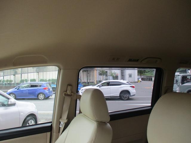 「ホンダ」「ステップワゴン」「ミニバン・ワンボックス」「神奈川県」の中古車26