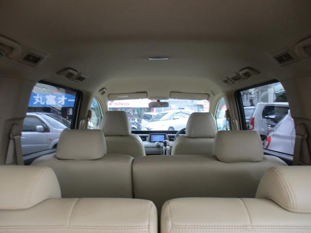 「ホンダ」「ステップワゴン」「ミニバン・ワンボックス」「神奈川県」の中古車30