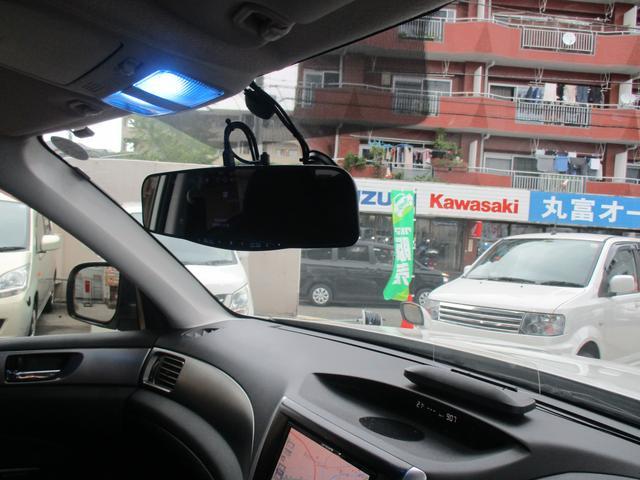 「スバル」「フォレスター」「SUV・クロカン」「神奈川県」の中古車28