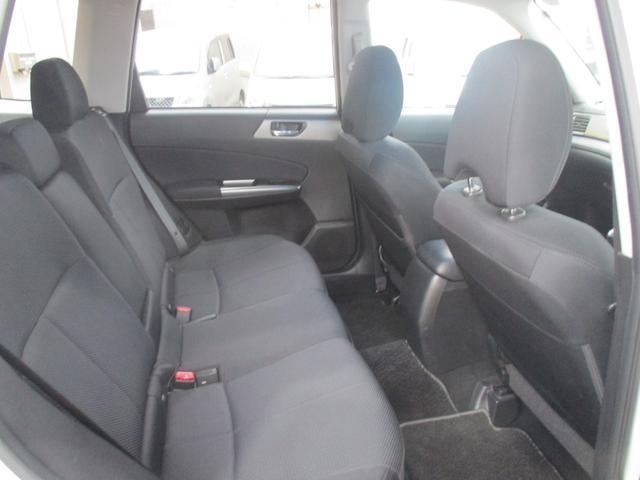 「スバル」「フォレスター」「SUV・クロカン」「神奈川県」の中古車30