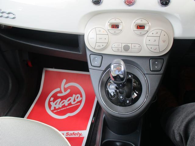 「フィアット」「フィアット 500」「コンパクトカー」「神奈川県」の中古車11