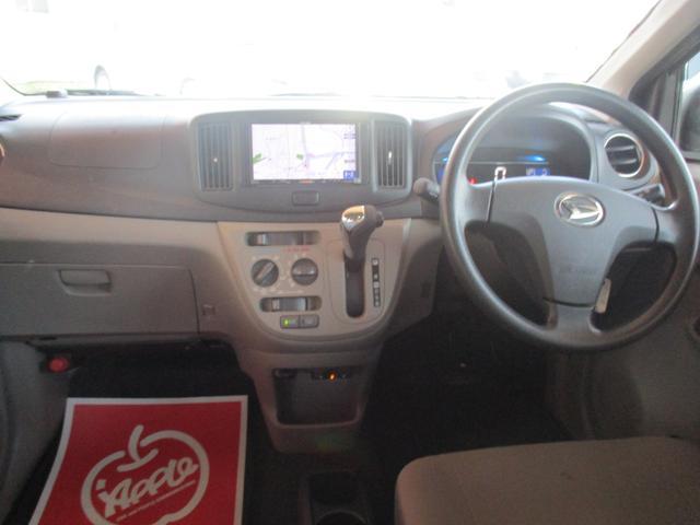 気になるインパネ周りも状態は良いです!さらにはこの開放的な前方視界!運転がしやすく疲れにくいです。