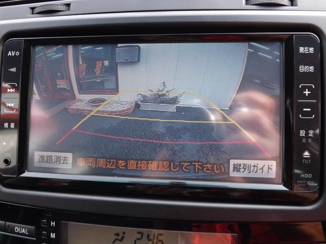 「トヨタ」「マークX」「セダン」「東京都」の中古車32