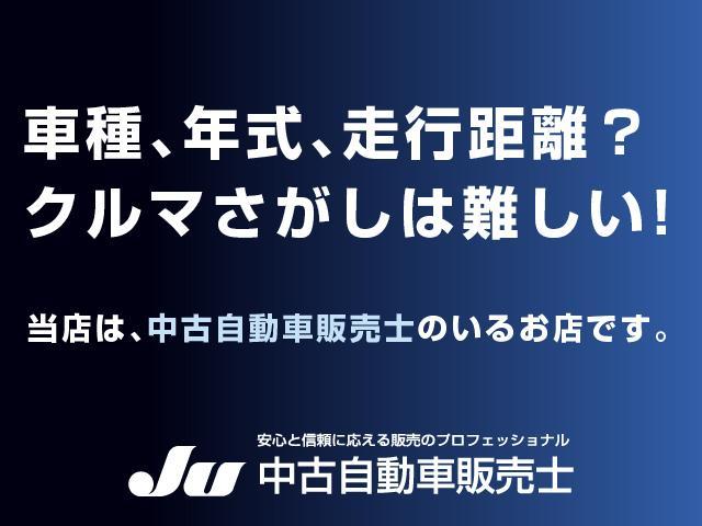 「トヨタ」「マークX」「セダン」「東京都」の中古車48