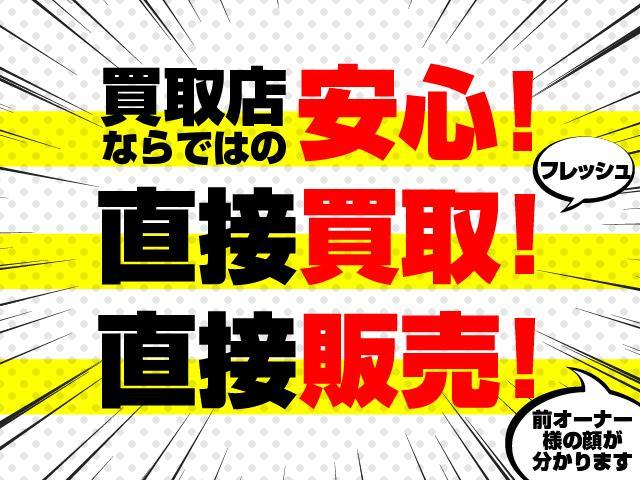 「トヨタ」「ノア」「ミニバン・ワンボックス」「東京都」の中古車46