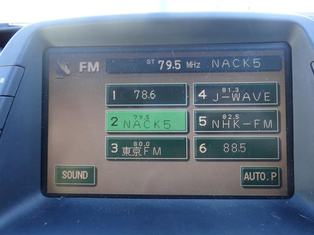 トヨタ プリウス S ハイブリッド純正ナビ バックモニターETC 1年保証可